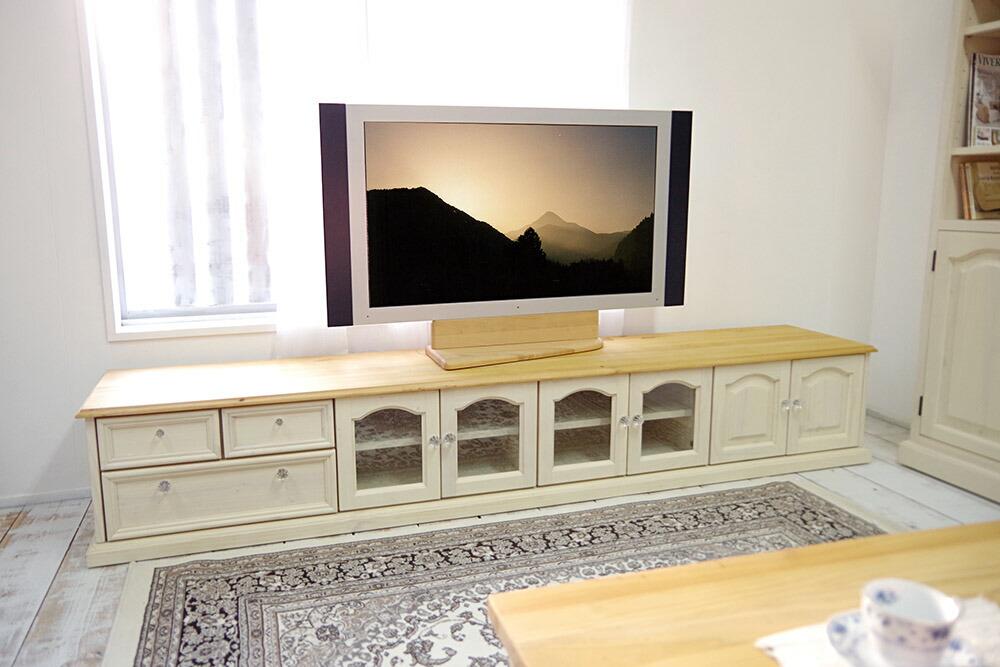 カントリー調 テレビボード 240cm 2メートル以上のテレビボード