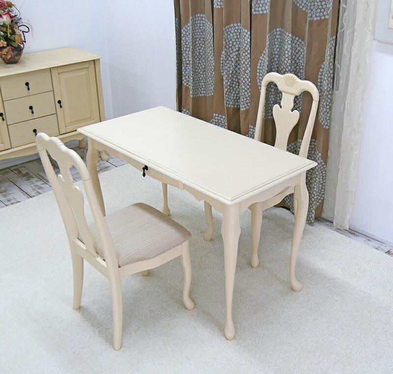 猫脚のコンパクトなテーブルセット 2人掛けのテーブルセット