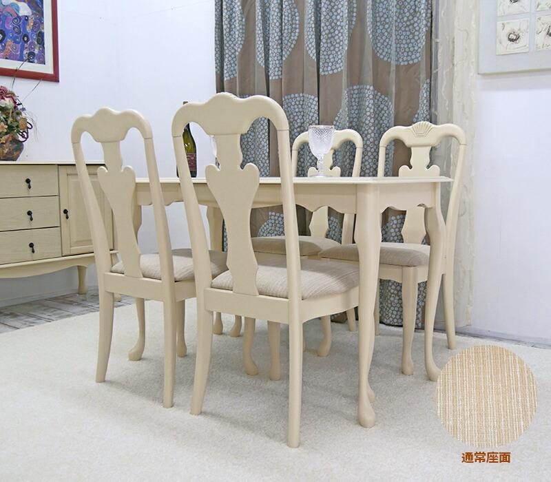 クラシック調 猫脚 コンパクトな4人家族用 姫系 テーブルセット