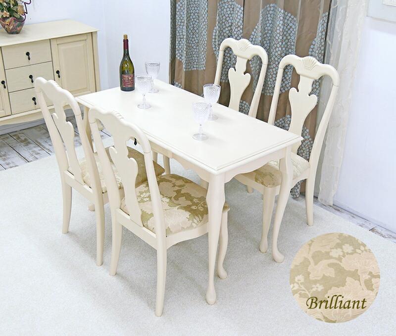 コンパクトなアンティークホワイトテーブル椅子4脚セット