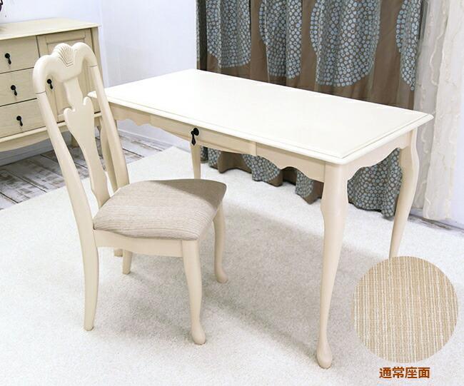 猫脚 クラシック調家具 コンソールテーブル