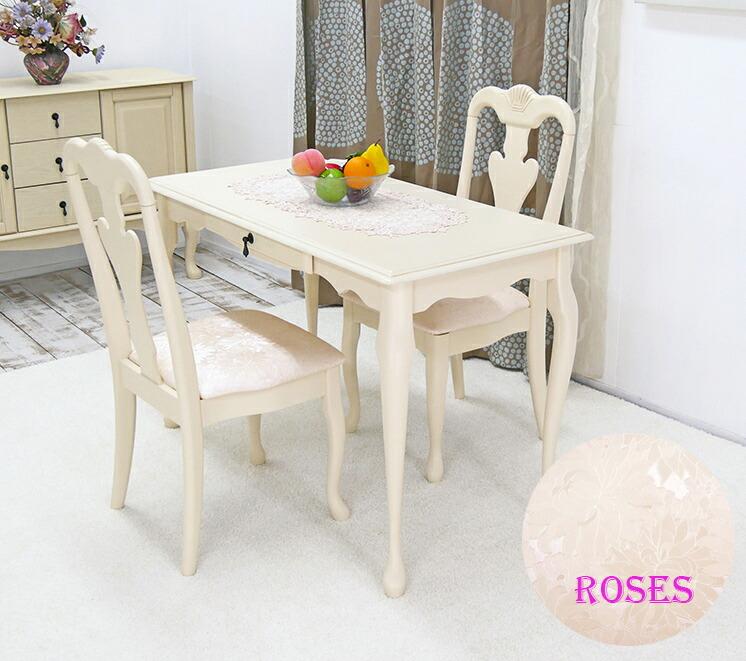 ヨーロピアン調 トルコ風 椅子とアンティーク調 フレンチテーブルセット
