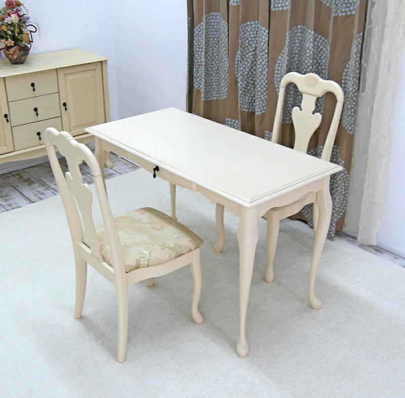 ロココ調 猫脚のダイニングテーブル カフェテーブル 2人掛け用 コンパクトなダイニングセット