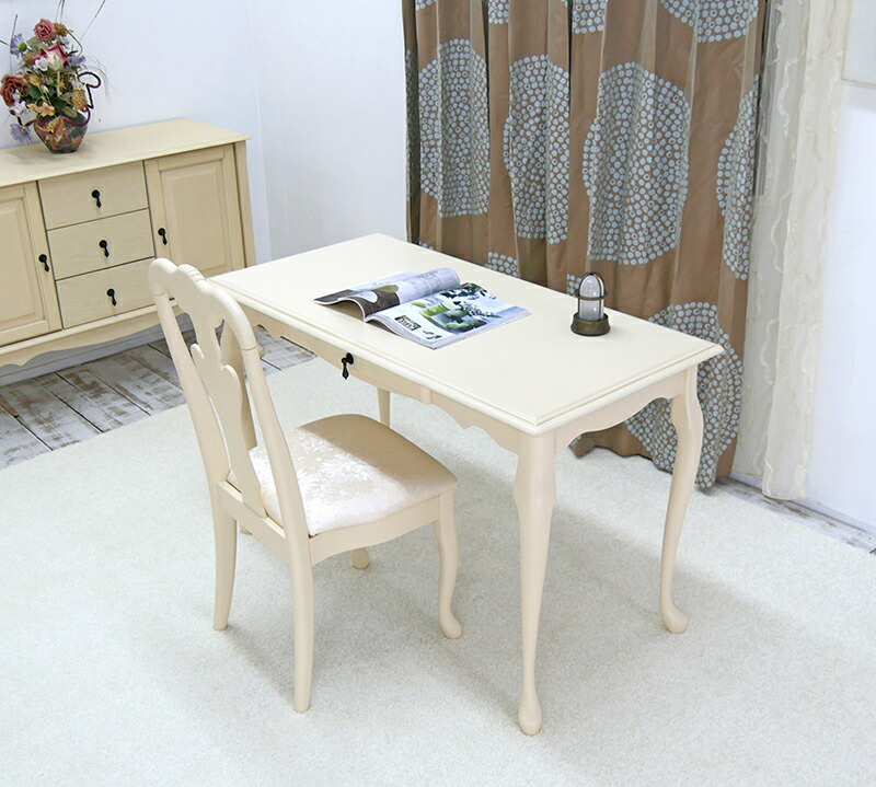 クラシック調 猫脚 高級感のある 姫系 コンソールダイニングテーブルセット