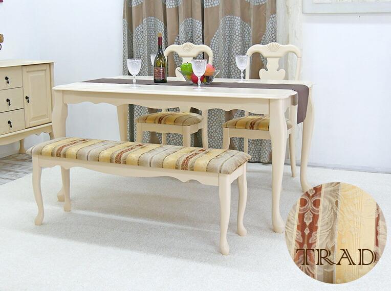 クィーンアン調 ダイニングテーブル ベンチセット 優美で壮麗なかわいいデザイン