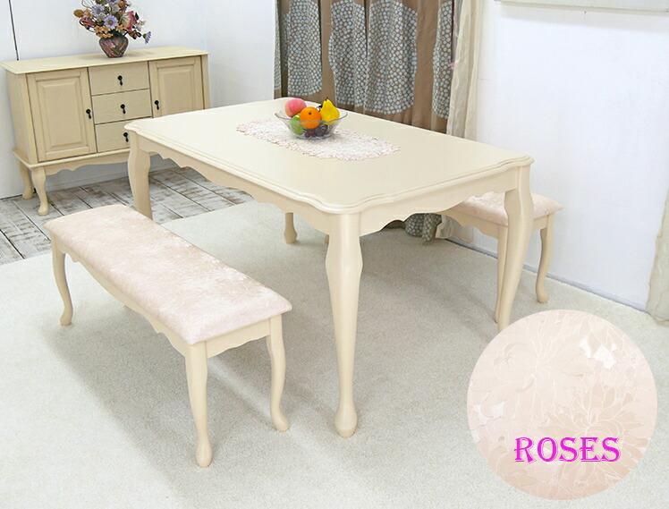 クラシック、アンティーク調 テーブルセット