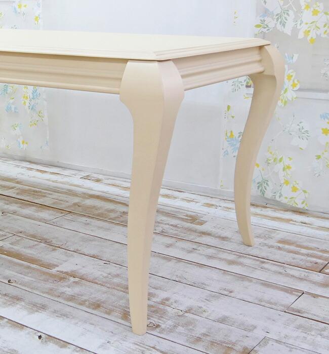 優美な猫脚ダイニングテーブル
