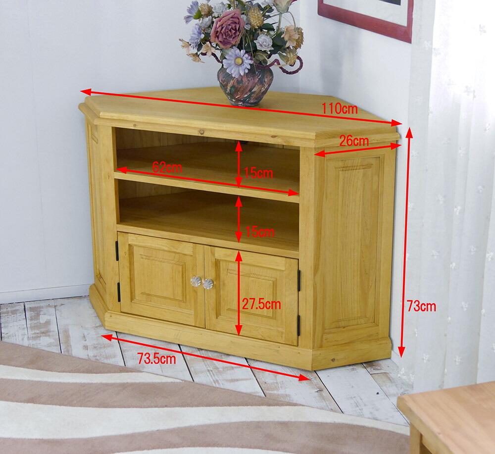 カントリーパインテレビボード コーナーテレビ台 木製テレビボード