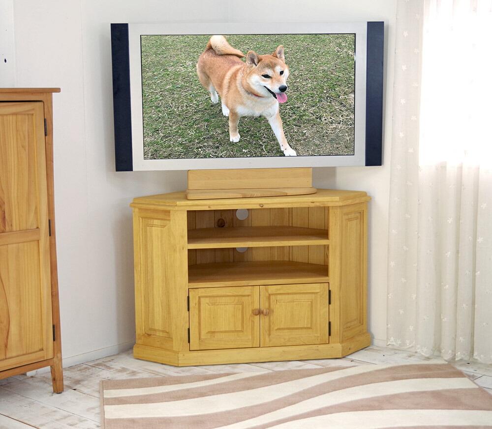 カントリー調 無垢木製テレビボード