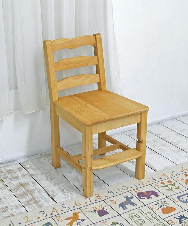 コンパクトなカントリー学習椅子