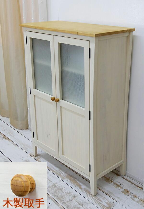 フレンチカントリー 無垢木製 高さ120cm 食器棚 チェッカーガラス