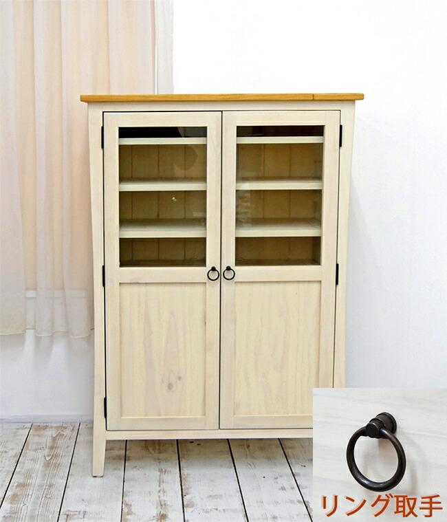 フレンチカントリー コンパクトな収納棚 白いカントリー食器棚