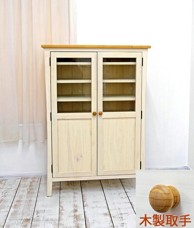 フレンチカントリー 収納棚 小さな食器棚 奥行40cm 食器棚