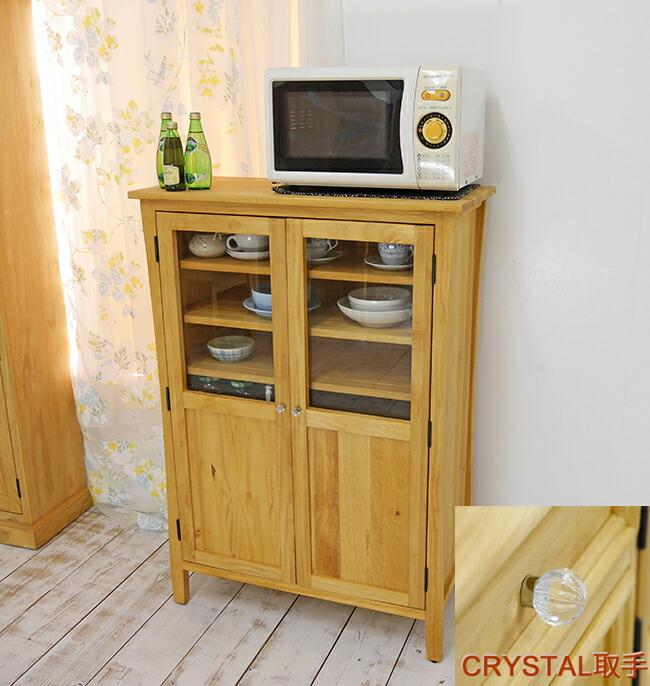 カントリー調 無垢木製 食器棚 高さ120cm コンパクト食器棚 収納棚