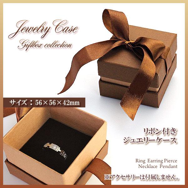 ギフトボックス リボン ジュエリーケース プレゼント ボックス リボン付き BOX case 箱 プレゼント用 空箱 ディスプレー ディスプレイ  ハンドメイド 贈り物 ラッピング