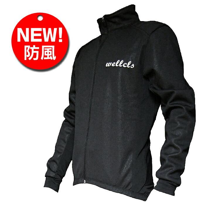 【楽天市場】ウェルクルズ 冬用 サイクル ウインドブレークジャケット 防風素材 サイクルウェア サイクルジャージ