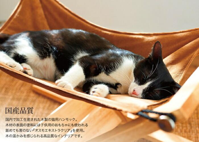 for cat hammocks hammock cat beds cat hammock advance auc bc nextlife   rakuten global market  for cat hammocks hammock      rh   global rakuten