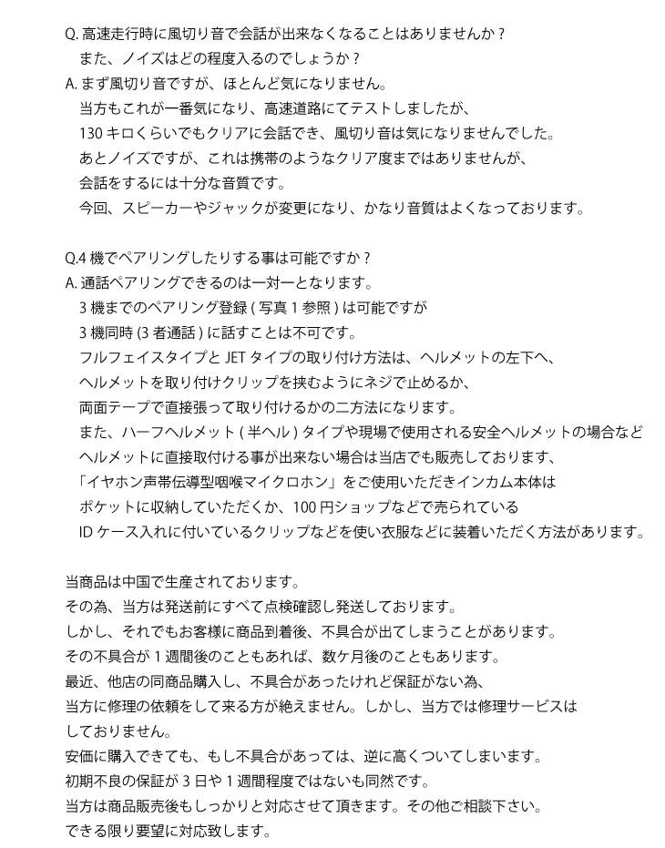 ver4-3.jpg