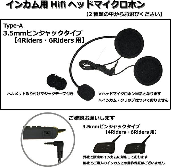 3.5mm-MC単品