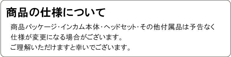 r_deviation.jpg