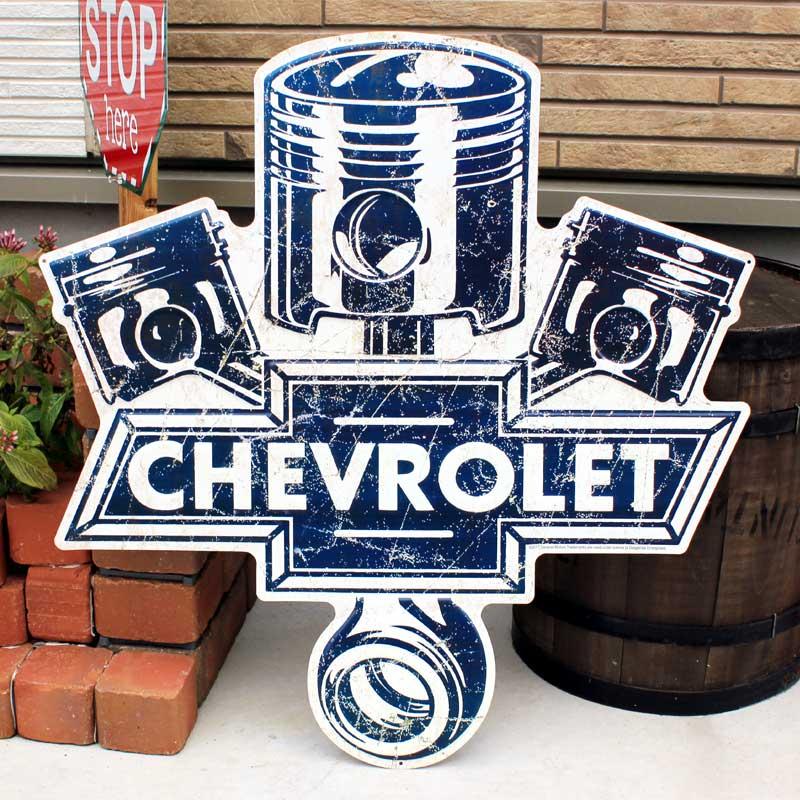 【送料無料】シボレー Chevy Pistons 大型サイズ レトロ調 エンボス加工 アメリカンブリキ看板