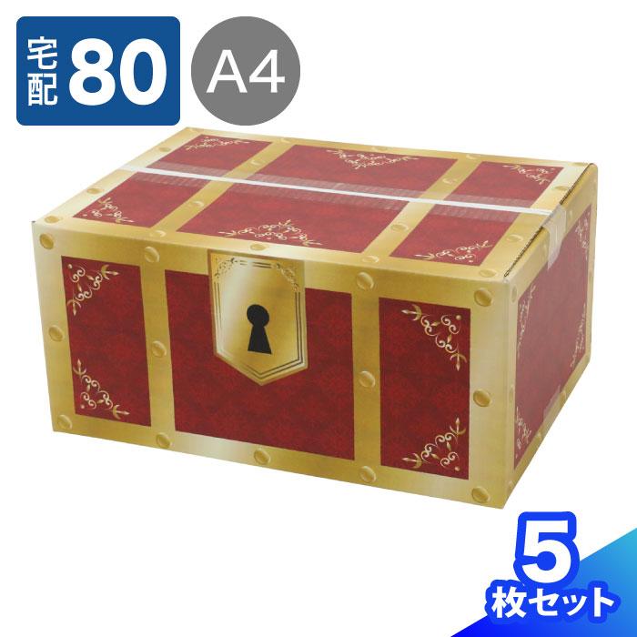 【宅配80サイズ】ギフトボックス(宝箱デザイン)(0683)