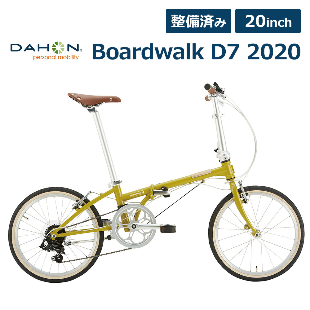 DAHON2020 boardwalk