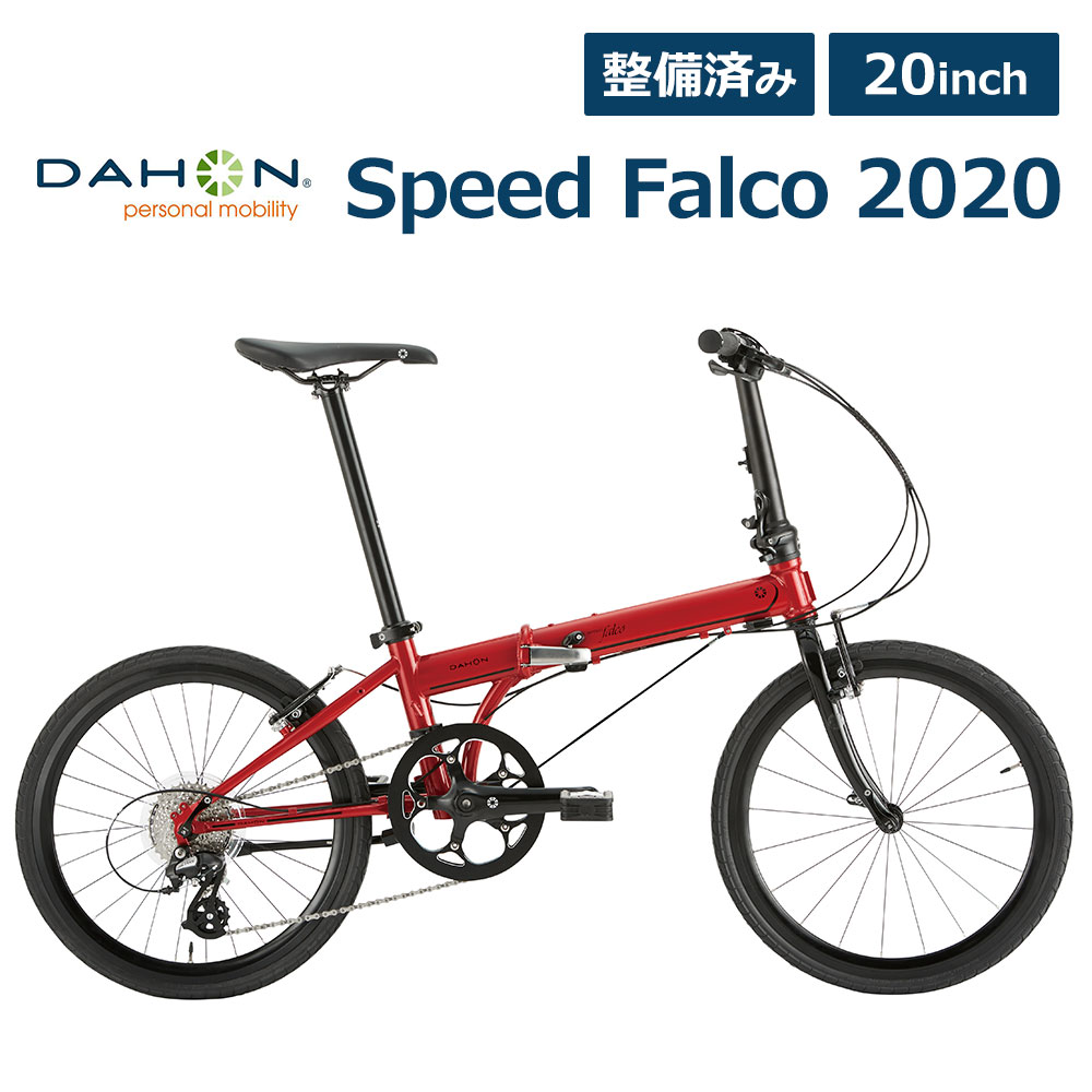 DAHON2020 Speed Falco