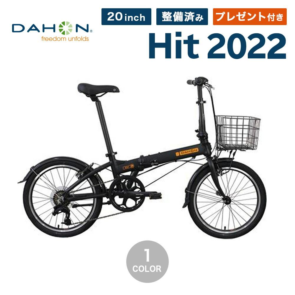 dahon-hit