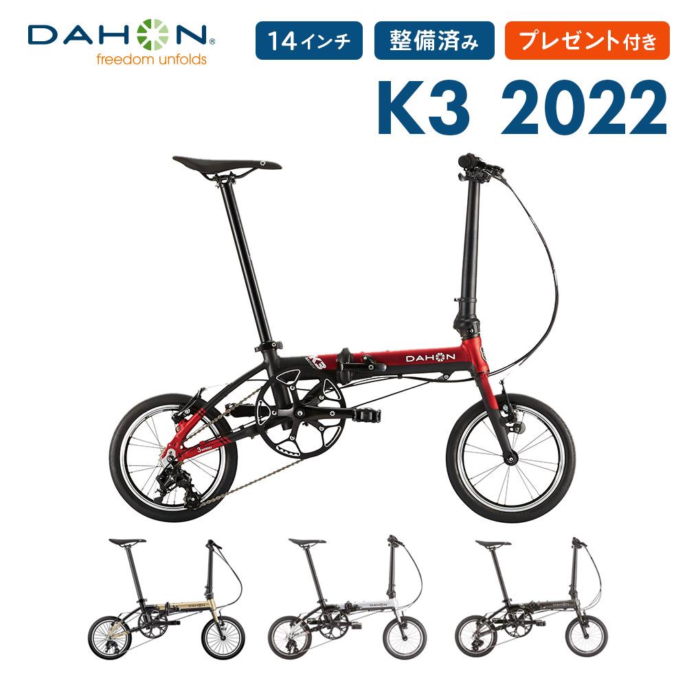 DAHON 2022 K3