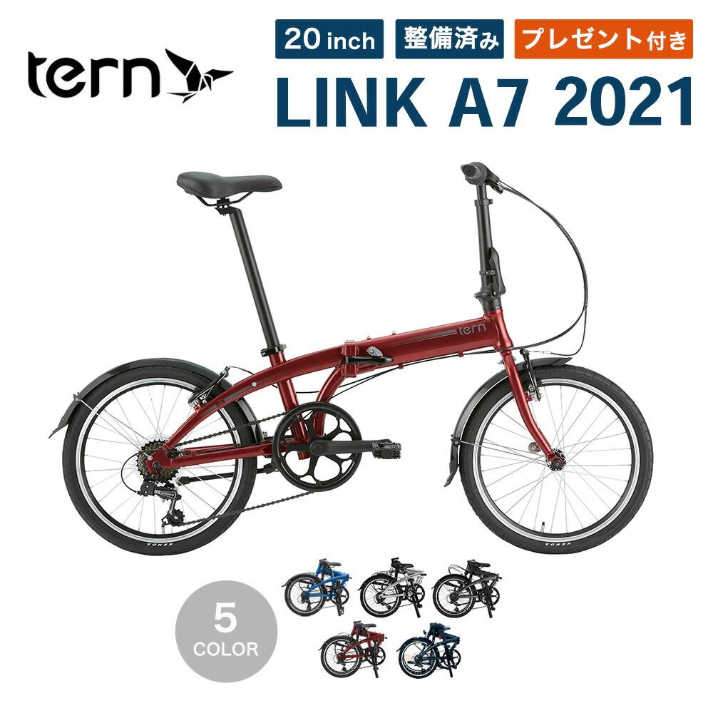 Tern LinkA7