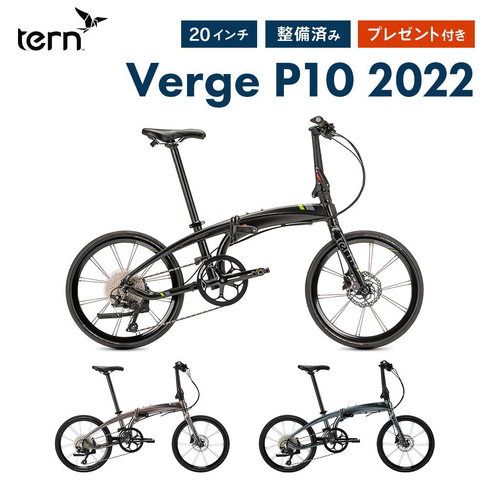 Tern 2022 Vergep10