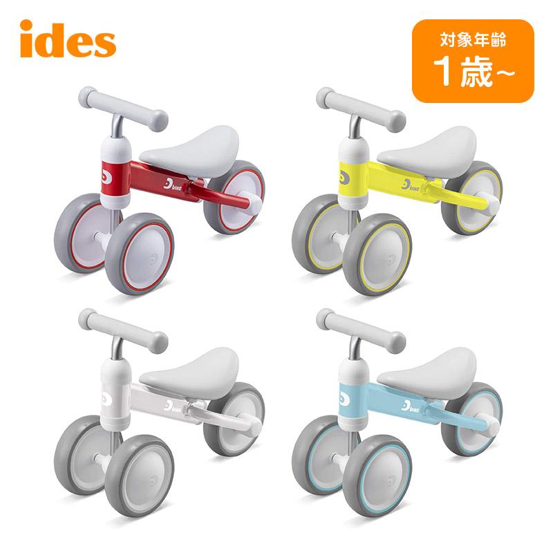 ides-d-bike-miniplus