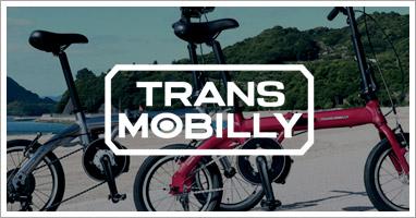 TRANS MOBILLY トランスモバイリー