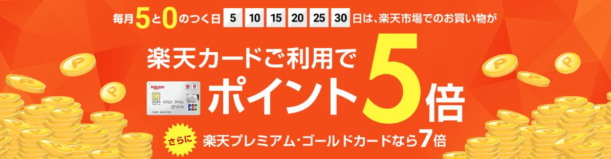 5×day