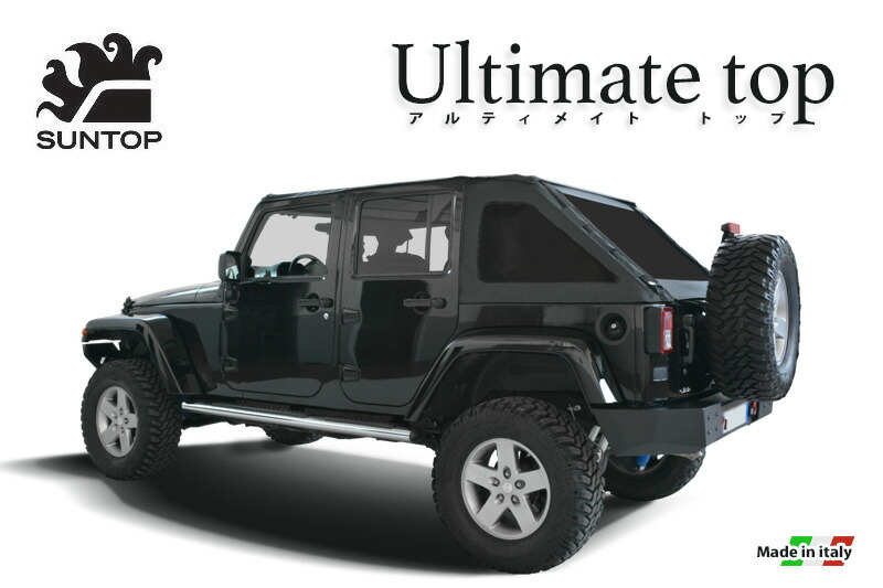 top jeep wrangler unlimited jk jeep wrangler unlimited jk for soft. Cars Review. Best American Auto & Cars Review