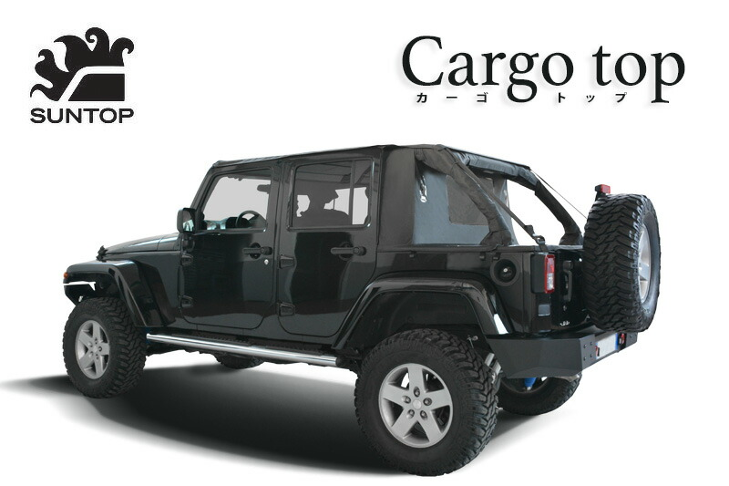 Tie Down D Rings Pack Of 6 together with P 491 Tuffy 1997 2006 Tj Wrangler Security Tailgate Enclosure as well Wife Wanting A Lifted Jeep 1999386 besides Jeep Back Bone Adventure Rack 0715 P 111711 moreover Jeep Wrangler Jk 2 Door And 4 Door Trail  parison. on jeep wrangler jk cargo cover