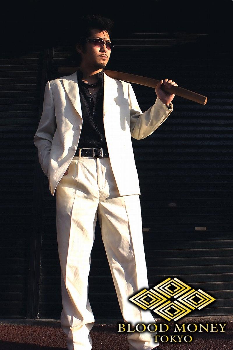 yakuza clothing style - photo #21