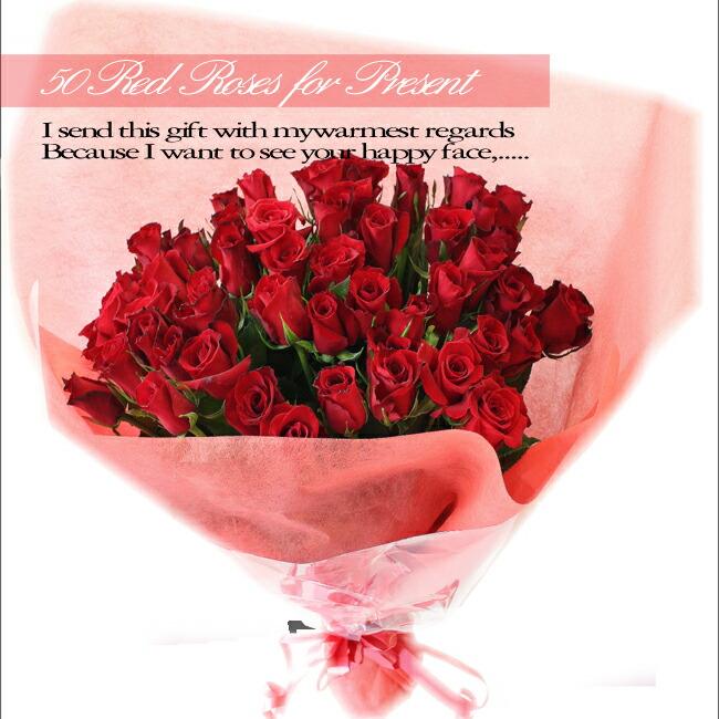 国産バラ50本の花束