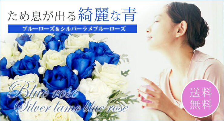 ため息が出る綺麗な青
