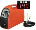 インバーター直流溶接機DIGITAL-140DSK-S