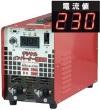 インバーター直流溶接機DIGITAL-230A