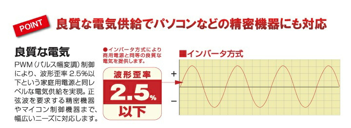 【送料無料】ヤマハ インバーター発電機 EF-2000is