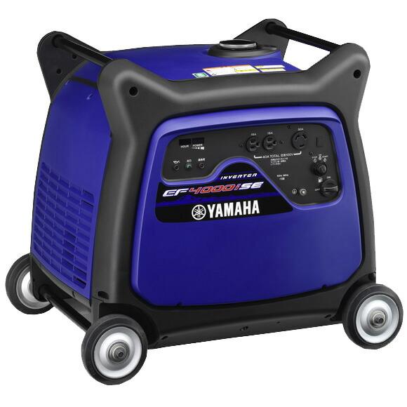 ヤマハインバーター発電機EF-4000ise