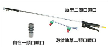 MS-ER50T 2種類の噴口と二段伸縮ノズル付き