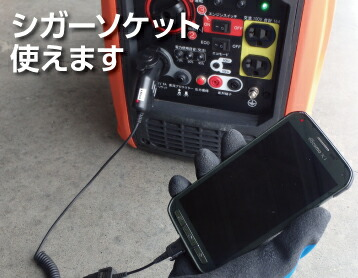 工進 インバーター発電機 GV-16i