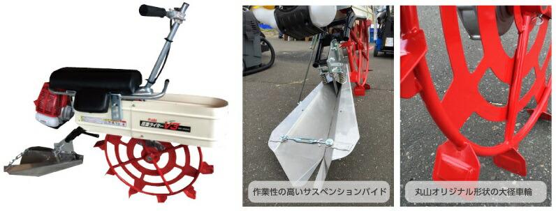 MKF-A455VE仕様