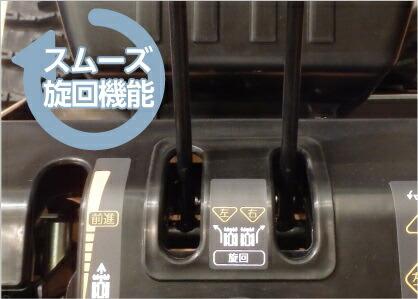 YT-1380Xサイドクラッチ機能を搭載