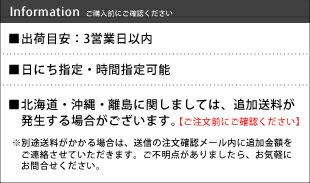 kago_info-deliver2.jpg