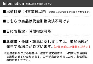 kago_info-deliver4.jpg